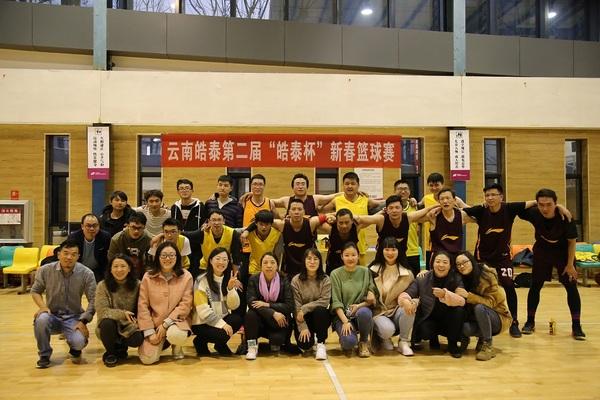 2019新春篮球赛.jpg
